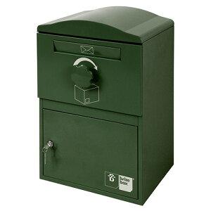 宅配ボックス ポスト 一体型 brizebox(ブライズボックス) スタンダードサイズ ダークグリーン 英国発のオシャレな戸建用宅配ボックス