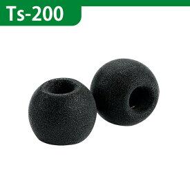Comply(コンプライ) Ts-200 ブラック【S_M_Lサイズを一つお選び】3ペア イヤホンチップス Comfort Sony WF-1000X, MDR-XB, MDR-EX, B&O Play E8, H5, Phillips SHE9720 &More イヤホンをカンタンにアップグレード高音質 遮音性 フィット感 脱落防止イヤーピース