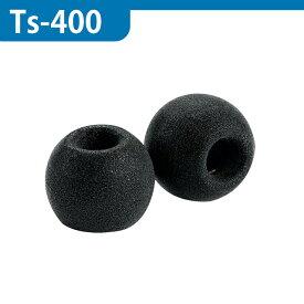 Comply(コンプライ) Ts-400 ブラック【S_M_Lサイズを一つお選び】 3ペア イヤホンチップス Comfort BeatsX, Audio-Technica, Bose QuietComfort, JBL, SoundMAGIC & More イヤホンをカンタンにアップグレード 高音質 遮音性 フィット感 脱落防止イヤーピース
