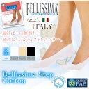 イタリア製 シームレスコットンフットカバー Bellissima フットカバー パンプス ソックス ユニセック