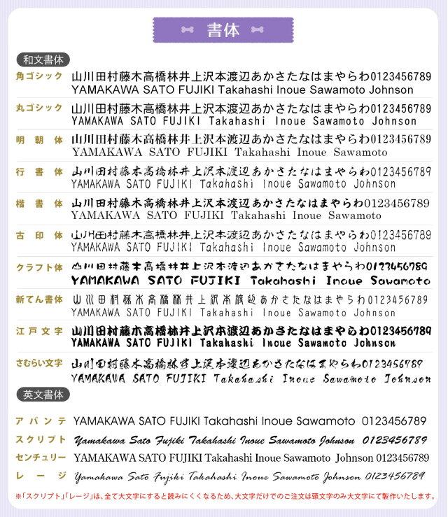 犬の表札・ネームプレート「招くイヌ」正方形タイプ【中】ステンレスフレーム付150×150mm(かわいいイヌいぬ戸建事務所シンプルおしゃれアクリルドアプレート新築自宅アパート新築祝い)
