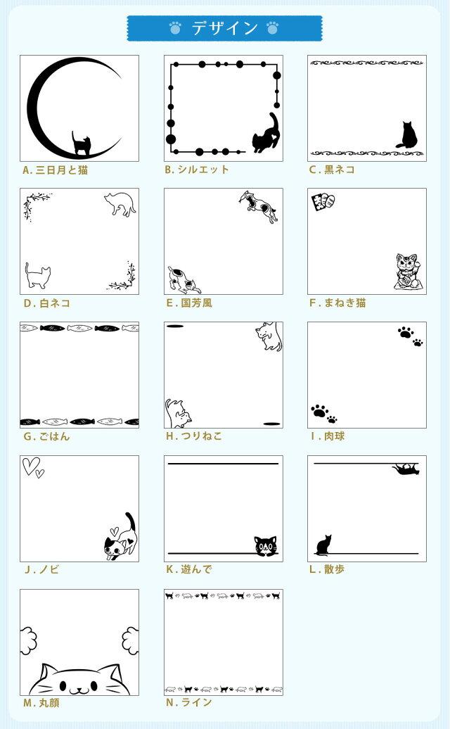 猫の表札・ネームプレート「招くネコ」正方形タイプ【中】150×134mm(かわいいネコねこ戸建事務所シンプルおしゃれアクリルドアプレート新築自宅アパート)