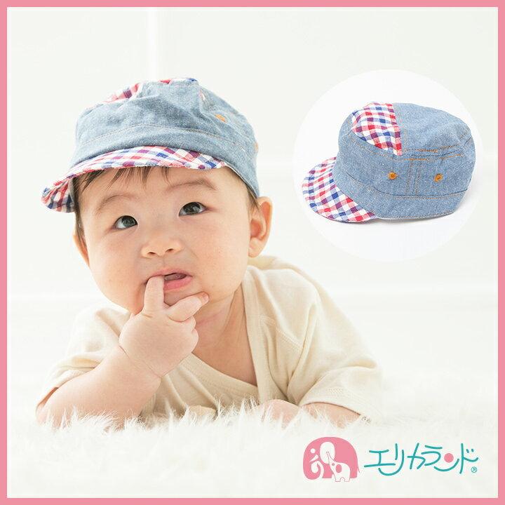 ワーク帽子 男の子 女の子 ベビー 新生児 チェック柄 42cm 44cm メール便