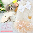 【10%OFFクーポン】 犬服 ワンピース 大きな リボン チュール 【fancy House】ふわふわ スカート ボリューム ニット …