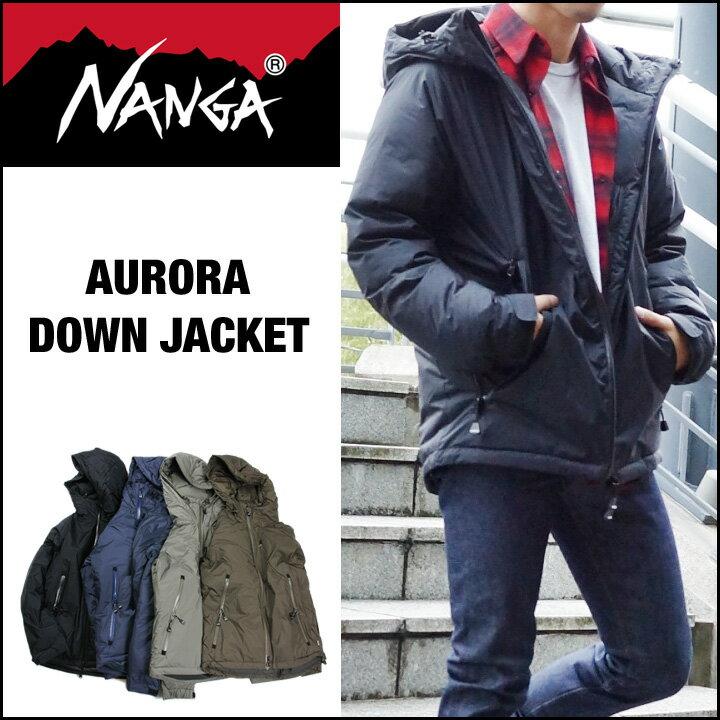 NANGA(ナンガ) オーロラ ダウンジャケット / メンズ 日本製 / AURORA DOWN JACKET