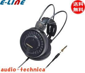「お取り寄せ」Audio-Technica エアーダイナミックヘッドホン ATH-AD900X 限りなき開放感と豊かな響きで、新次元を拓く。 オープンエアーの特性を活かした厚みのあるサウンド。オーバーヘッド型ヘッドホン 「送料無料」「smtb-F」