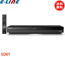 ソニー BDZ-FBT2000 ブルーレイレコーダー 高精細な4K放送を録画・視聴できる 4Kチューナー:2tu 地上デジタルチューナー:3tu HDD容量:2TB 「送料無料」「smtb-F」