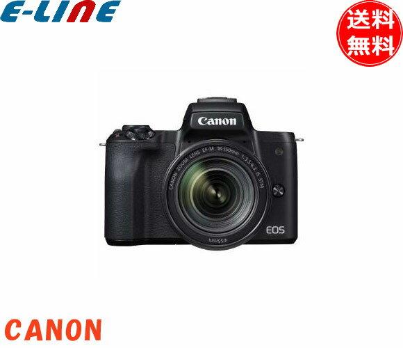 キヤノン EOSKISSM-L18150KBK ミラーレス一眼カメラ 新映像エンジンDIGIC 8の搭載による 「デュアルピクセルCMOS AF」の次世代版 「送料無料」「smtb-f」