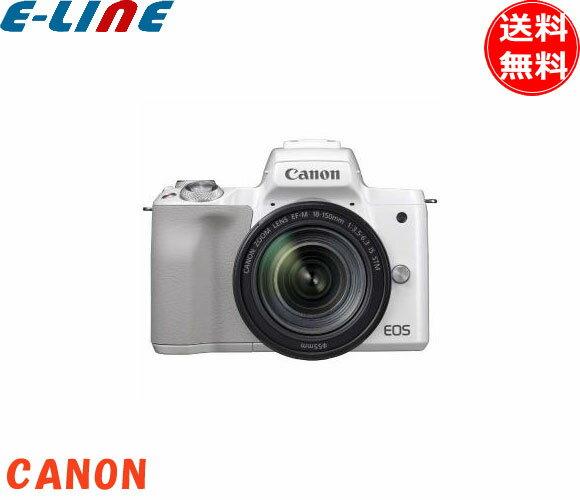 キヤノン EOSKISSM-L18150KWH ミラーレス一眼カメラ 新映像エンジンDIGIC 8の搭載による 「デュアルピクセルCMOS AF」の次世代版 「送料無料」「smtb-f」