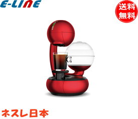 ★ナイトセール★ネスカフェ日本 ドルチェグスト エスペルタ MD9779-RM コーヒー豆本来の味わいが楽しめる [ハンドドリップモード]搭載で香り高くクリアなコーヒー BluetoothとWiFiが搭載されたIoTモデル お手入れ簡単「送料無料」「smtb-F」