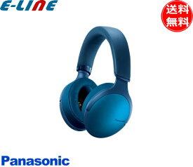 パナソニック RP-HD300B-A ワイヤレスステレオヘッドホン Bluetooth ハイレゾ音源対応 マリンブルー 高音質伝送を実現 [快聴音]機能[apt X Low Latency]採用 急速充電対応 3つのサウンドモード搭載 「送料無料」「smtb-F」