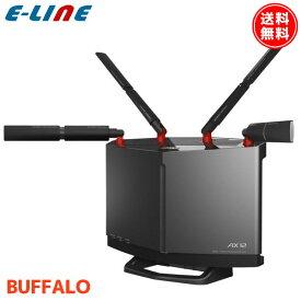 バッファロー WXR-5950AX12 無線LAN親機11ax/ac/n/a/g/b 4803+1147Mbps ブラック Wi-Fi 6の性能をフルに発揮 8x8外付け「デュアルスタックダイポールアンテナ」 スマートフォンをしっかり捉える「8×8 ビームフォーミング」 「送料無料」「smtb-F」