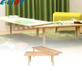 Natural signature センターテーブル ツイン TWIN 天然木 お客様組立 360度回転 伸縮式テーブル CENTERTABLETW「代引不可」「送料860円」