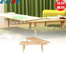 Natural signature センターテーブル ツイン TWIN 天然木 お客様組立 360度回転 伸縮式テーブル CENTERTABLETW「代引不可」「送料無料」「smtb-f」