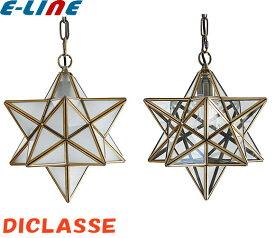 DI CLASSE ディクラッセ Etoile エトワール ペンダントライト LP3020FR LP3020CL 白熱球(クリア) 星型 おしゃれ照明「送料区分D」