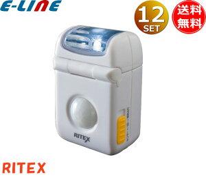 ★ライテックス ASL-010 LEDマイクロセンサーライト 白色 ASL010 「送料無料」 「12個まとめ買い」