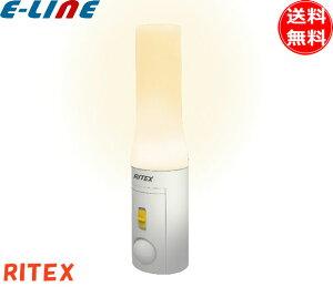 ライテックス ASL-035 LEDどこでもセンサーライトプラス懐中電灯 ASL035 「送料無料」