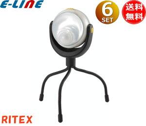「6個まとめ買い」ムサシ RITEX ライテックス ASL-090 LEDどこでもセンサーライト 取付けにくかったあらゆる場所に 防雨型 asl090 「送料無料」