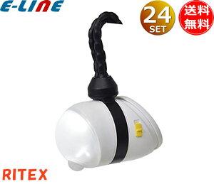 ライテックス ASL-093 LEDどこでもセンサーライトソーラー 防雨タイプ ASL093 「送料無料」 「24個まとめ買い」