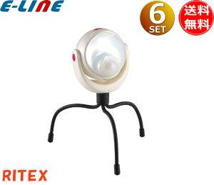 ライテックス ASL-095 LEDどこでもセンサーライト 調色・調光 防雨タイプ ASL095 「送料無料」 「6個まとめ買い」