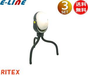 ライテックス ASL-097 LEDどこでもセンサーライト300 電球色 ASL097 「送料無料」 「3個まとめ買い」