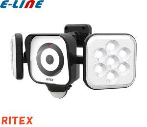 ムサシ RITEX ライテックス C-AC8160 LEDセンサーライト 防犯カメラ8Wx2灯 センサーライトx防犯カメラ 光威嚇xカメラで記録「送料区分A」「M2M」