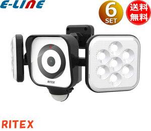 「6台まとめ買い」ムサシ RITEX ライテックス C-AC8160 LEDセンサーライト 防犯カメラ8Wx2灯 ライトで威嚇・カメラで記録 設置簡単!「送料無料」