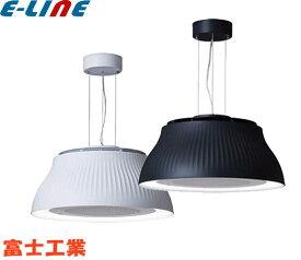 富士工業 C-PT511-BK(ブラック)クーキレイ LED照明付き換気扇 ペンダントライト 調光・調色 簡単取付 リモコン付「CPT511BK」「setsuden_led」「送料1500円」