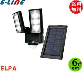 ELPA ESL-312SL ソーラー発電式 LEDセンサーライト 2灯 白色/ソーラー式 防雨センサーライト電気代不要 センサーが人や車の動きを検知して自動点灯 低赤外線・低UVで発熱が少なく虫も集まりにくい光 [6台セット]「setsuden_led」「smtb-F」「送料無料」