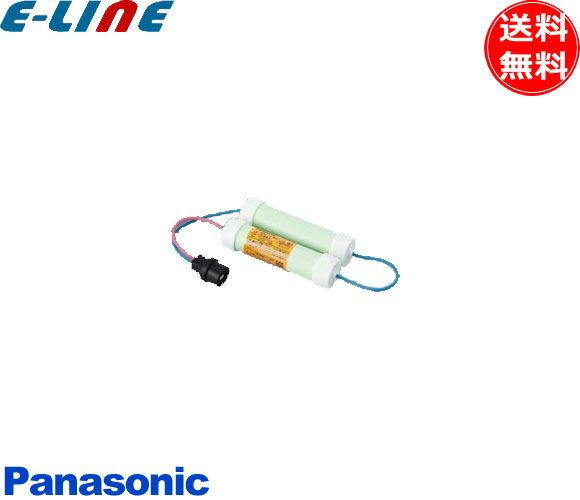 パナソニック(Panasonic) FK843 交換電池(バッテリー) 保守用 誘導灯・非常用照明器具用バッテリー (FK617の代替品) 「代引き不可」「送料区分A」