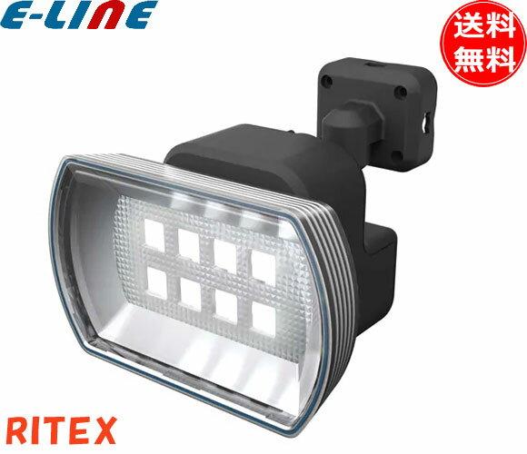 ライテックス LED-150 LEDセンサーライト 乾電池式 4.5W ワイド照射 明るさ400lm(白熱球60W相当)フリーアーム式 電池寿命約660日「LED150」「setsuden_led」「smtb-F」「送料無料」