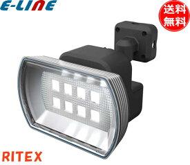 ライテックス LED-150 LEDセンサーライト 乾電池式 明るさ最高峰 ワイド照射 明るさ400lm〔白熱球60W相当〕4.5W 電池寿命約660日 フリーアーム圧倒的自由度 乾電池式どんな場所にも簡単設置 取り付けクランプ付属 防雨タイプ [led150][setsuden_led][smtb-F]「送料無料」