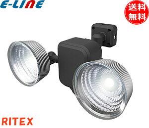 「送料無料」ムサシ RITEX ライテックス LED-265 3.5Wx2灯 フリーアーム式 LED乾電池センサーライト明るさNo1 電池寿命840日 led265
