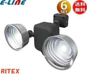 「6台まとめ買い」「送料無料」ムサシ RITEX ライテックス LED-265 3.5Wx2灯 フリーアーム式 LED乾電池センサーライト明るさNo1 電池寿命840日