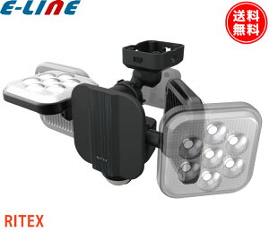 ライテックス LED-AC2022 LEDセンサーライト 11W×2灯 フリーアーム式 LEDAC2022「送料無料」