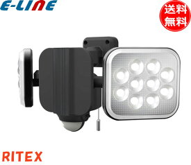 ライテックス LED-AC2024 LEDセンサーライト 12W×2灯 フリーアーム式LEDAC2024「送料無料」