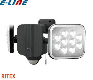 ライテックス LED-AC2028 LEDセンサーライト 14W×2灯 フリーアーム式 LEDAC2028「送料区分A」
