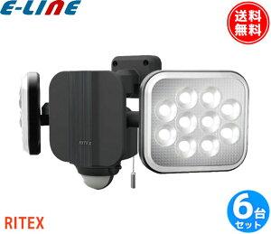 ライテックス LED-AC2028 LEDセンサーライト 14W×2灯 フリーアーム式 LEDAC2028「送料無料」「6台まとめ買い」