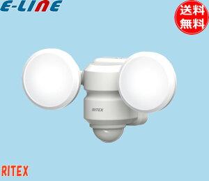 ★ムサシ RITEX ライテックス LED-AC206 5Wx2灯 LEDセンサーライト ハロゲン80W相当 明るさ900lm 広範囲タイプ 電気代約1/7 「送料無料」