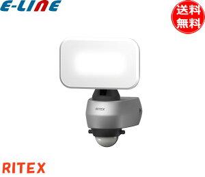 ★ライテックス LED-AC309 LEDセンサーライト 9Wワイド LEDAC309「送料無料」