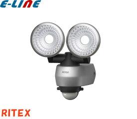 ムサシ RITEX ライテックス LED-AC315 7.5Wx2灯 LEDセンサーライト 明るい!ハロゲン260W相当 電気代は1/17 「送料区分XA」「法人様限定」「M2M」