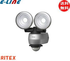 ライテックス LED-AC315 LEDセンサーライト ねらって照らすスタンダード機 明るさ1300lm ハロゲン260W相当 7.5W×2灯 電気代約1/17[節電] AC電源 コード長:3m 防雨タイプ[IP44] クランプ付属〔ネジ止めも可〕 「ledac315」「LEDAC315」「setsuden_led」「smtb-F」「送料無料