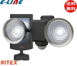 ライテックス S-25L LEDソーラーセンサーライト 防雨タイプ S25L 「送料無料」
