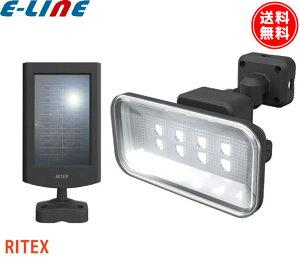 ライテックス S-50L LEDセンサーライト S50L 「送料無料」