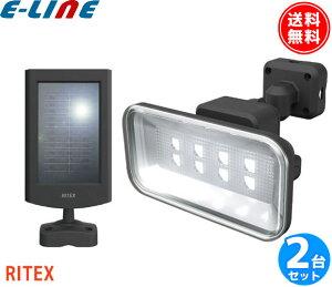 ライテックス S-50L LEDセンサーライト 昼白色・電球色 S50L 「送料無料」 「2台まとめ買い」