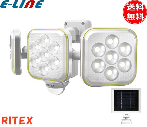 ライテックス S-90L フリーアーム式 LEDソーラーセンサーライト 大光量ソーラー 電源不要 5W×3灯 明るさ1400ルーメン フリーアーム式で照射方向・取り付け自由自在 3方向を同時照射可能 昼は蓄電、夜は防犯照明 「S90L」「setsuden_led」「smtb-F」「送料無料」