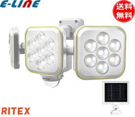 ライテックス S-90L フリーアーム式 LEDソーラーセンサーライト 大光量ソーラー 電源不要 5W×3灯 明るさ1400ルーメン フリーアーム式で照射方向・取り付け自由自在 3方向を同時照射可能 昼は蓄電、夜は防犯照明 [S90L][setsuden_led][smtb-F]「送料無料」