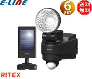 ★ライテックス S-HB10 ハイブリッドLEDソーラーセンサーライト 防雨タイプ SHB10 「送料無料」 「6台まとめ買い」