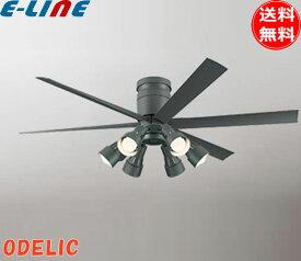 オーデリック ODELIC WF247+WF279PR LEDシーリングファンライト 8畳 調色x調光 高演色LED搭載 静かで省エネ DCモーター リモコン付「送料無料」
