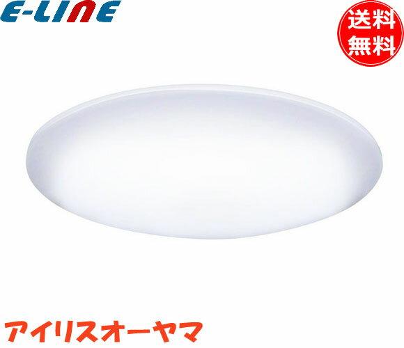 アイリスオーヤマ ECOHiLUX(エコハイルクス)CL8D-5.0 LEDシーリング 5.0シリーズ 4000lm 〜8畳 調光タイプ HCモデル リモコン付「CL8D50」「setsuden_led」「smtb-F」「送料無料」